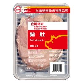 台糖豬肚 x2盒 ~台糖安心豬肉 安心 健康 鮮美 無藥物殘留