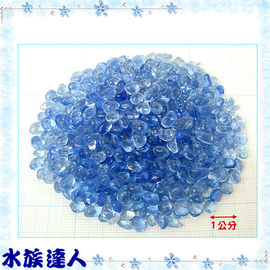 【水族達人】【底砂】《亮彩琉璃石 天空藍 1kg散裝》最美麗的裝飾品!不同顏色可選擇喔!