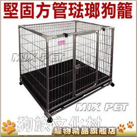 ~Q~PET ~T4000~超堅固方管琺瑯3尺狗籠^(大型天窗雙開門^) 20公斤 中型犬