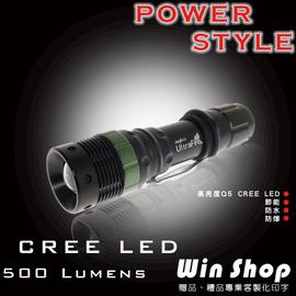 【winshop】B1164 ULTRA FIRE CREE Q5強光手電筒全套配備/16段機械旋轉變焦廣角魚眼500Lumens