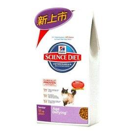 ~Ego Pet~季未  ~希爾思Hill s~高齡貓  老貓~抗齡配方15.5lb ~1