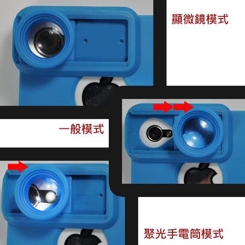 yardiX iPhone4/4S專用顯微鏡/聚光手電筒保護殼 圖示介紹3