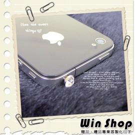 【winshop】捷克水鑽耳機孔防塵塞/iPhonehtc智慧型手機鑽石耳機塞防潮塞歡迎大量批發