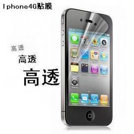 iphone4/ 4S 保護貼/保護膜/透明膜/三明治貼 高透膜