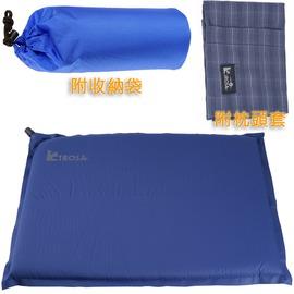 探險家戶外用品㊣Lirosa吉諾佳AT030W自動充氣枕頭睡枕/自動充氣座墊(二合一)(長55*寬40cm)