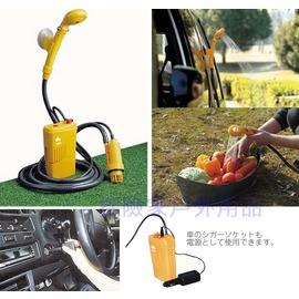 NO.69930000 日本品牌LOGOS野營淋浴蓮蓬頭電動沖水器(乾電池或12V兩用)