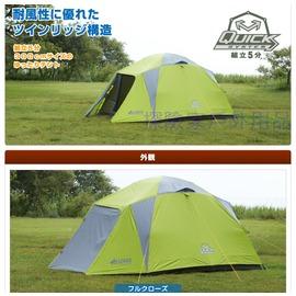 探險家露營帳篷㊣NO.71457617 日本品牌LOGOS綠楓300-L速立家庭帳八人帳篷/快速可搭起