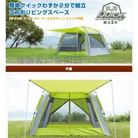 探險家露營帳篷㊣NO.71457621 日本品牌LOGOS綠楓LINK款3030-L速立炊事帳/客廳帳/快速可搭起