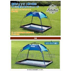 探險家露營帳篷㊣NO.71457626 日本品牌LOGOS速立Q-TOP遮陽帳蓬/防沙款沙灘帳/快速可搭起