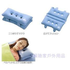 NO.73860011 日本品牌LOGOS 睡坐兩用枕/可當座墊/可當充氣枕頭/麂皮天鵝絨