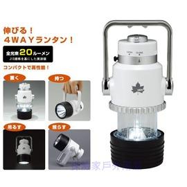 NO.74175553 日本品牌LOGOS 探路者兩用LED露營燈/手提式LED手電筒/輕巧省電
