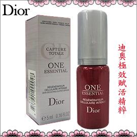 J6051Christian Dior迪奧^~迪奧極效賦活精粹