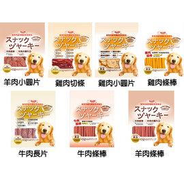 ~~ ~~Seed聖萊西黃金系列 羊肉小圓片 羊肉條棒 雞肉切條 雞肉小圓片 7種口味