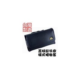 台灣製 BlackBerry 9700 Bold適用 荔枝紋真正牛皮橫式腰掛皮套