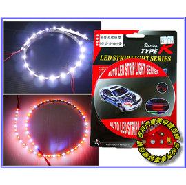 雙色 側發光軟燈條^(66公分^)白光 黃光^~59顆LED雙色新樣式...超高輝度