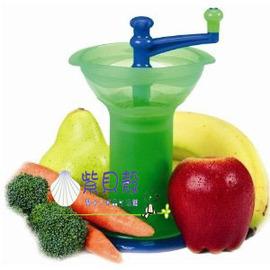 【紫貝殼】『JB08』美國Munchkin Baby Food Grinder嬰兒食物攪拌器/Munchkin 蔬果研磨器【保證原廠公司貨】【店面經營/可預約看貨】