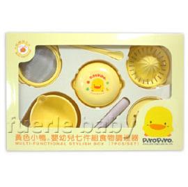 黃色小鴨七件組食物調理器