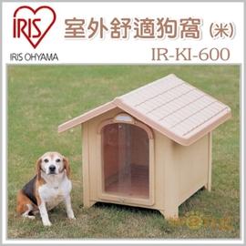 ~GOLD~ IRIS~室外舒適狗屋~防風防雨附耐刮透明外膜 KI~600