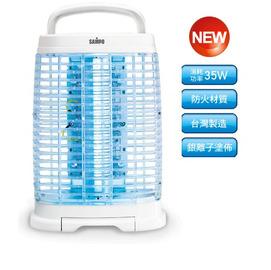 SAMPO 聲寶 15W紫外線燈管捕蚊燈 奈 米銀離子塗佈網框,殺菌衛生 ML-DF15S / MLDF15S **免運費**