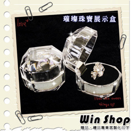 【Q禮品】八角鑽石透明戒指盒/壓克力項鍊耳環珠寶盒展示盒首飾盒