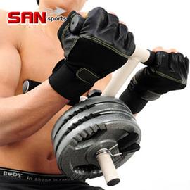 【SAN SPORTS 山司伯特】重力輔助架 C080-001 (舉重器材.小型運動健身器材.重力訓練.重量訓練機.肌耐力訓練.槓鈴夾.便宜)