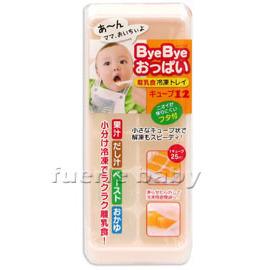 幼兒離乳食品冷凍盒-方塊