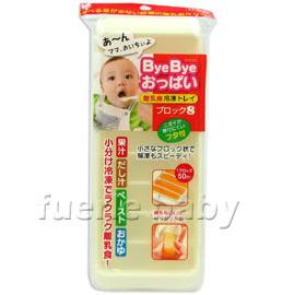 幼兒離乳食品冷凍盒-長條