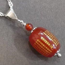 ~La luna 銀飾豐華~紅瑪瑙細緻雕刻燙金心經花蓋純銀墜子 ^(P3360^)