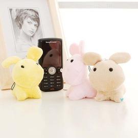 超Q迷糊兔 手機吊飾