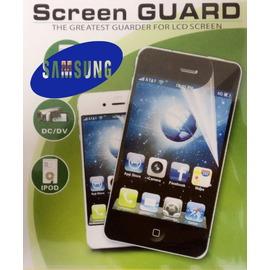 samsung/三星  GALAXY S Plus i9001   耐磨/亮面/保護貼/保護膜**專用規格**
