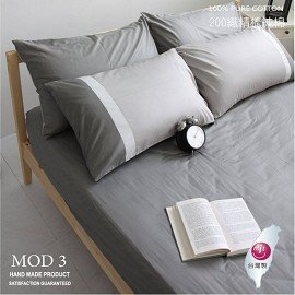 ~OLIVIA ~英式簡約風 MOD3鐵灰X銀灰X銀白單人薄床包兩用被套組