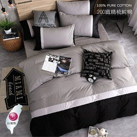 ~OLIVIA ~英式簡約風 MOD5黑X鐵灰X銀灰雙人薄床包兩用被套組