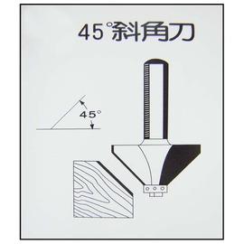 45度斜角刀 6柄x3分★矽酸鈣板用
