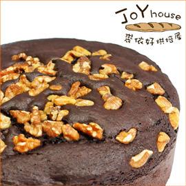 6吋~布朗尼巧克力蛋糕~ 調溫69.5%苦甜巧克力~細緻綿密 入口即化~烘培核桃 展現濃郁