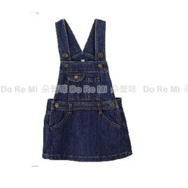 ~朵蕾咪Do Re Mi~ ~F14060 韓國原單~深藍色吊帶裙