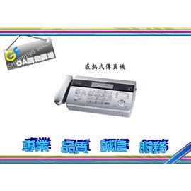 國際牌 Panasonic KX~FT981 感熱式傳真機^~平行輸入^~同KX~FT97