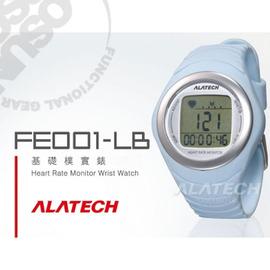 【ALATECH】多功能健身腕錶.車錶.手錶.運動錶.跑步路跑.三鐵健身.自行車/藍 FE001-LB