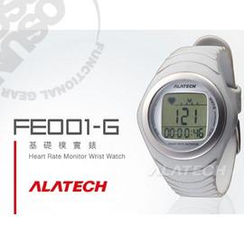 【ALATECH】多功能健身腕錶.車錶.手錶.運動錶.跑步路跑.三鐵健身.自行車/灰 FE001-G