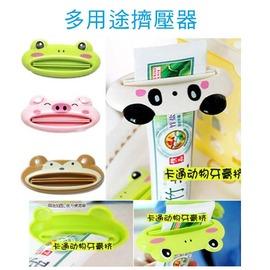 卡通動物造型多用途擠壓器/擠牙膏器/洗面乳擠壓器(不挑款)【HH婦幼館】
