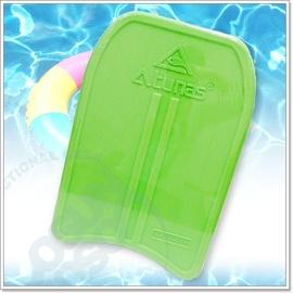 【歐都納 ATUNAS】台灣製 繽紛彩色助泳板,浮板.浮潛,游泳訓練.水上活動用.共4色/綠 4213