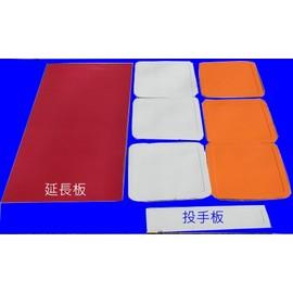 樂樂棒球輕型雙色薄片壘包組 ^(含延長板^)