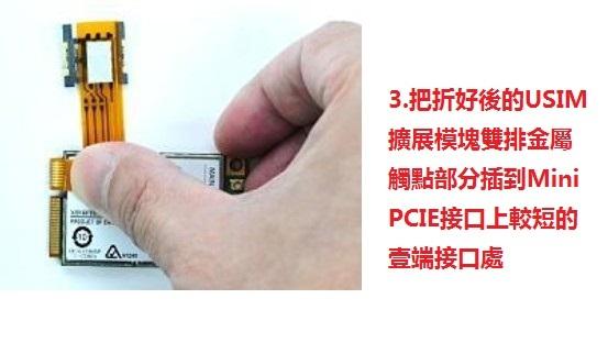 3g模块加装sim卡座 usim扩展模组 无需焊接 kz-b15