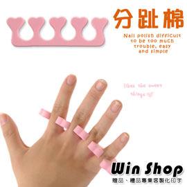 【winshop】美甲分趾綿/擦指甲分指器/擦指甲分指器/腳趾上色指甲油輔助分隔棉