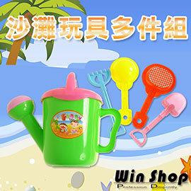 【winshop】沙灘玩具多件組(澆水桶)/玩沙工具,繽紛色彩夏日玩水的最佳夥伴,親子戶外最佳遊戲
