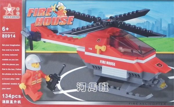 14)-消防系列-消防直升机积木组-可跟乐高一起组合喔