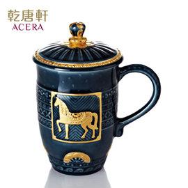 乾唐軒活瓷 • 皇家駿馬高杯 ^( 鎏金  礦藍釉 ^)