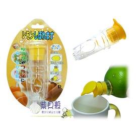 【紫貝殼】『GKH23151』日本原裝進口  Akachan 阿卡將 日本製 柳橙擠壓榨汁器 果汁 副食品