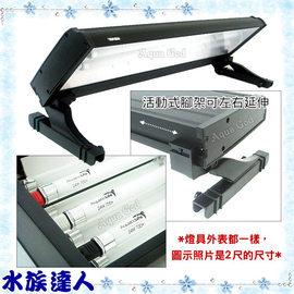 【水族達人】黑精靈《T5高反射可掀式鋁合金三燈3尺(39W*3)》含燈管、腳架