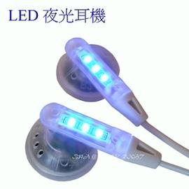 LED 發光 耳機  MP3、MP4、MP5、iPod、iPhone ^(藍光^) 299