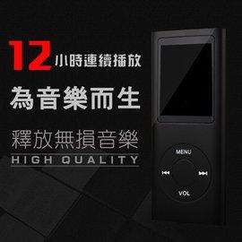 1.8吋旗鑑版四代蘋果機 MP3 MP4 一年 A級電池 高亮TFT屏 插卡擴充 內建喇叭